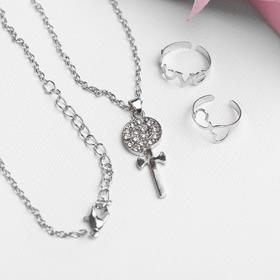 Набор детский 'Выбражулька' 3 предмета: кулон 40 см, 2 кольца, леденец, цвет белый в серебре Ош