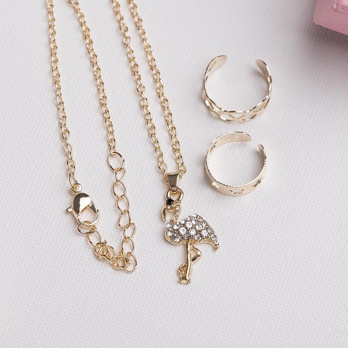 Набор детский Выбражулька 3 предмета кулон 40 см, 2 кольца, фламинго, цвет белый в золоте