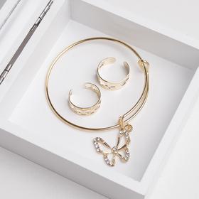 Набор детский 'Выбражулька' 3 предмета: браслет, 2 кольца, бабочка, цвет белый в золоте Ош