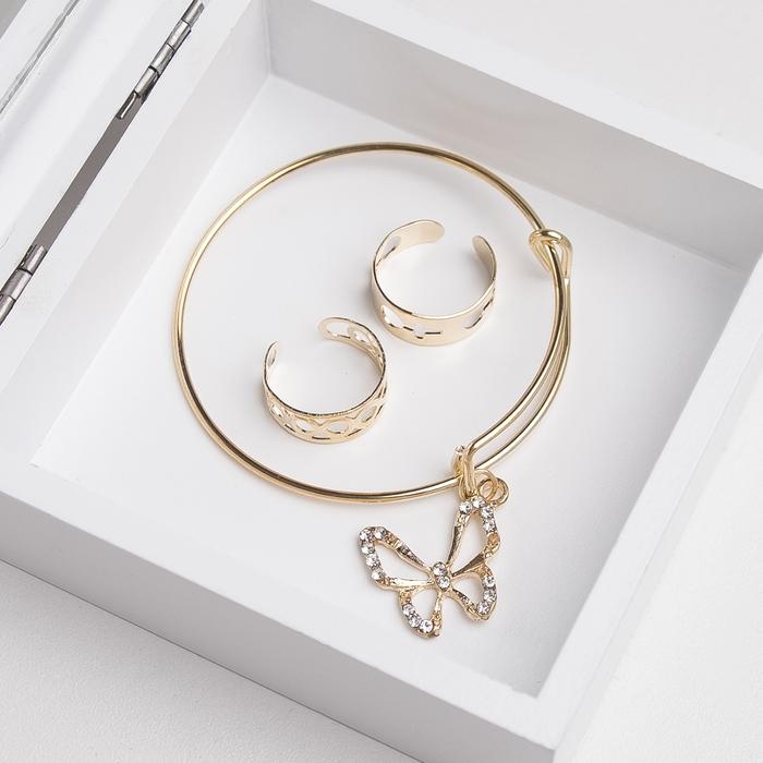 Набор детский Выбражулька 3 предмета браслет, 2 кольца, бабочка, цвет белый в золоте