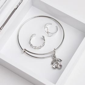 Набор детский 'Выбражулька' 3 предмета: браслет, 2 кольца, вишенки, цвет белый в серебре Ош