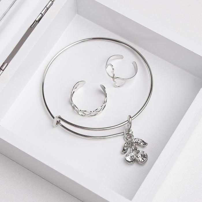 Набор детский Выбражулька 3 предмета браслет, 2 кольца, вишенки, цвет белый в серебре