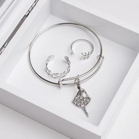 Набор детский 'Выбражулька' 3 предмета: браслет, 2 кольца, балерина, цвет белый в серебре Ош