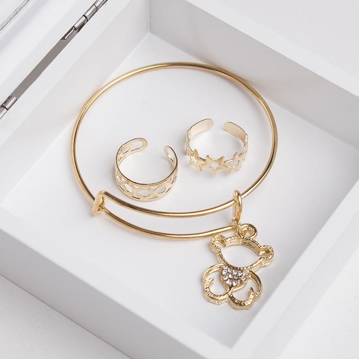 Набор детский Выбражулька 3 предмета браслет, 2 кольца, медвежонок, цвет белый в золоте