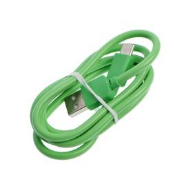 Кабель LuazON, Type-C - USB, 1 А, 1 м, силиконовый, зелёный