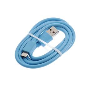 Кабель LuazON, Type-C - USB, 1 А, 1 м, силиконовый, синий