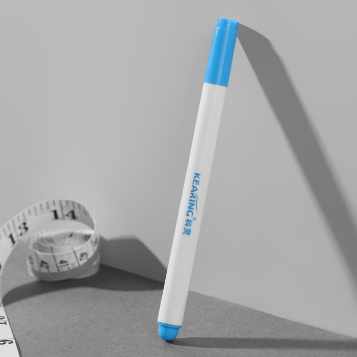 Маркер для ткани, водорастворимый, 14 см, цвет голубой