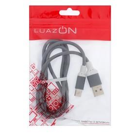 Кабель LuazON, Type-C - USB, 1 А, 1 м, серый