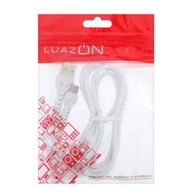 Кабель LuazON, Type-C - USB, 1 А, 1 м, усиленный штекер, белый