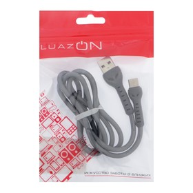 Кабель LuazON, Type-C - USB, 1 А, 1 м, усиленный штекер, серый