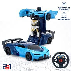 Робот радиоуправляемый 'Спорткар', трансформируется, работает от батареек, цвета МИКС Ош