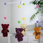 Мобиль музыкальный «Мишки Лав», заводной, с мягкими игрушками - Фото 2