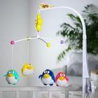 Мобиль музыкальный «Пингвинчики» с мягкими игрушками - Фото 1