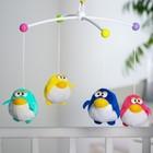 Мобиль музыкальный «Пингвинчики» с мягкими игрушками - Фото 2