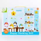Мобиль музыкальный «Пингвинчики» с мягкими игрушками - Фото 7