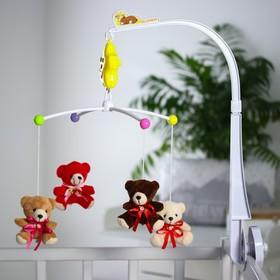Мобиль музыкальный «Мишки с бантом», заводной, с мягкими игрушками