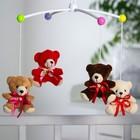 Мобиль музыкальный «Мишки с бантом», заводной, с мягкими игрушками - Фото 2
