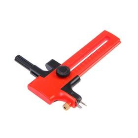 Нож циркульный LOM, пластиковый корпус, винтовой зажим, 10 - 150 мм