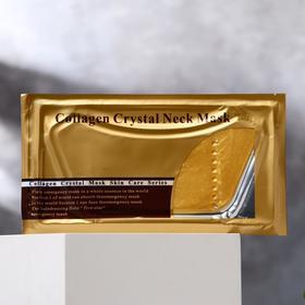 Патч косметический коллагеновый для шеи с маслом виноградной косточки