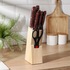 Набор 7 предметов: 5 ножей лезвие 19/23/31/21/31 см, ножницы 21, мусат, на подставке