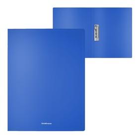 Папка с зажимом А4, Erich Krause Classic, синяя Ош