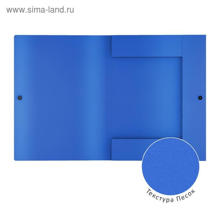 Папка на кнопке А4, 8 мм, синяя, пластиковая, 3 клапана, Erich Krause, Matt Classic