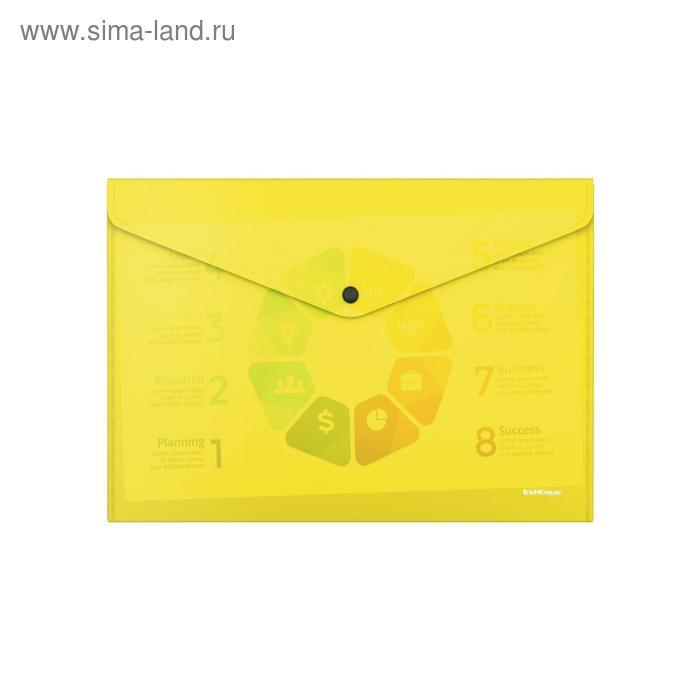 Папка-конверт на кнопке А4, пластиковая, Erich Krause Glossy Neon, полупрозрачная, жёлтая