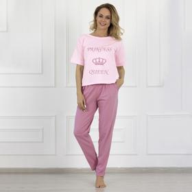 Комплект женский (футболка, брюки), цвет розовый, размер 44