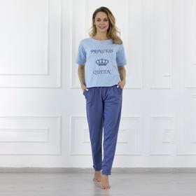 Комплект женский (футболка, брюки), цвет синий, размер 44