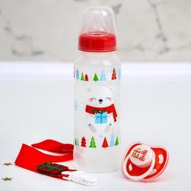 Подарочный набор детский 'Новогодние малыши': Бутылочка 250 мл, пустышка и держатель на ленте   4376 Ош