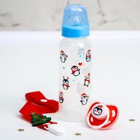 Подарочный набор детский 'Пинвинята': Бутылочка 250 мл, пустышка и держатель на ленте Ош