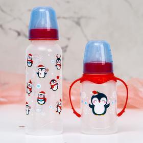 Набор бутылочек для кормления 250 и 150 мл 'Пингвинята' Ош