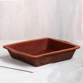 Противень, красная глина, глазурованный внутри, 3 л, микс