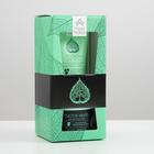 """Подарочный набор Русские традиции """"Березка"""": лосьон д/тела 150 мл+густое мыло 500 мл"""