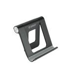 Подставка для телефона/планшета Orico PH2, складная, черная