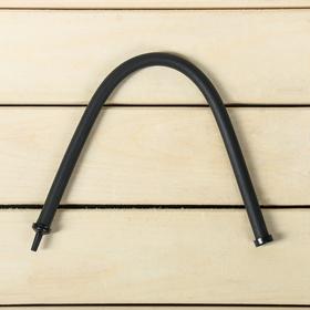 Шланг для распыления воздуха, L = 30 см, «Здоровья КЛАД», 1 шт