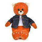 Мягкая игрушка «Колбаскин в джинсовой куртке», 20 см