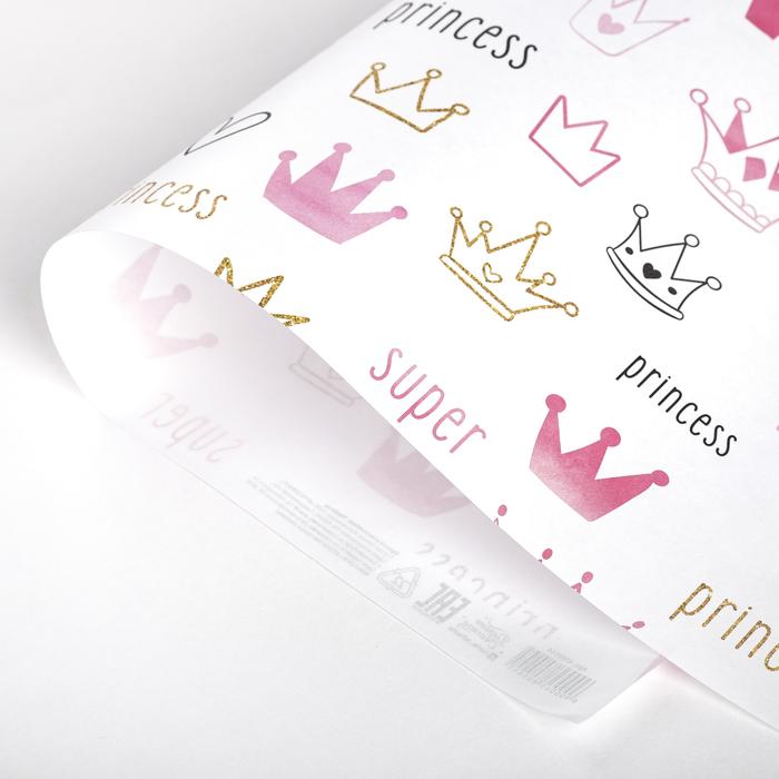 Бумага крафтовая Для девочки, 50 70 см