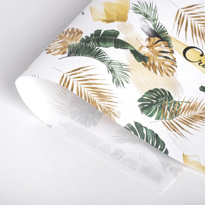 Бумага крафтовая Тропики, 50 70 см