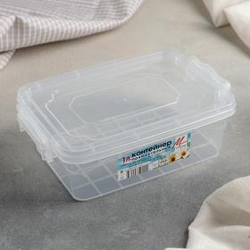 Контейнер прямоугольный для пищевых продуктов 1 л