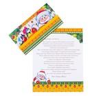 Письмо от Деда Мороза, глиттер, для мальчика, птички, новогодние украшения