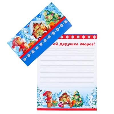 Письмо Деду Морозу, глиттер, мишка с белочкой