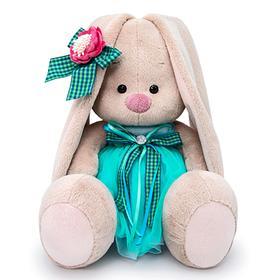 Мягкая игрушка «Зайка Ми», мятная пастила, 18 см