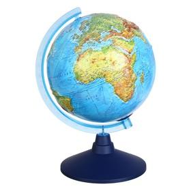 Глобус физико-политический рельефный «Классик Евро», диаметр 210 мм, с подсветкой от батареек Ош