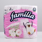 """Туалетная бумага белая с ароматом и рисунком """"Familia Plus  Весенний цвет"""" двухслойная, 4 шт   46380"""