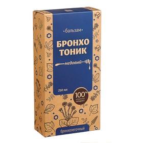 """Бальзам безалкогольный """"Бронхотоник"""", 250 мл"""
