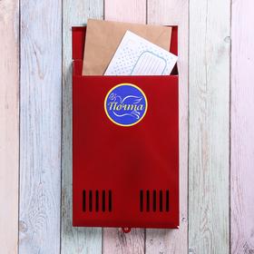 Ящик почтовый без замка (с петлёй), вертикальный, красный Ош