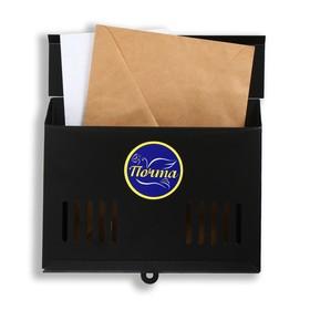 Ящик почтовый без замка (с петлёй), горизонтальный «Мини», чёрный Ош