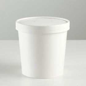 Супница белая, 0,760 л Ош