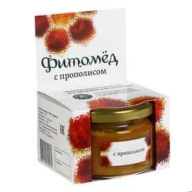 Фитомед с прополисом, омоложение организма, 230 гр